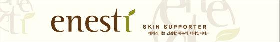 NST Natural Skin