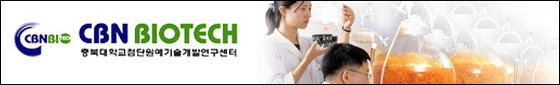 CBN Biotech Co., Ltd.
