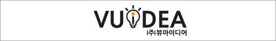 VUiDEA Co., Ltd.