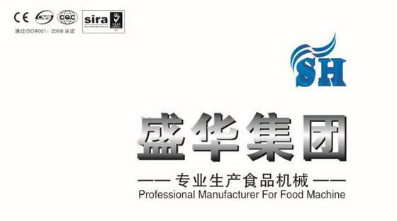 Hebei Saiheng Food Processing Equipment Co., Ltd