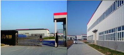 Guangzhou Autobo Automobiles Accessories Co., Ltd.