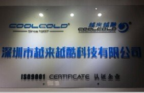Coolcold Technology Shenzhen Co.,Ltd