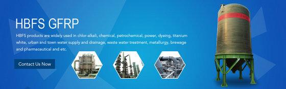 Hebei Fusheng Frp Co.,Ltd