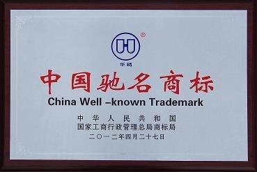 Yancheng Huaou Industry Group Co.,Ltd.