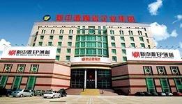 New Zhong Yuan Ceramics Co., Ltd.