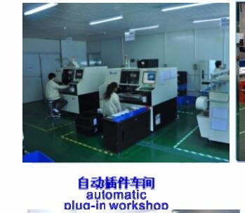 Shtenzhen Tianyin Electronic Co.Ltd