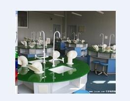 Shanghai Bell Pharmaceuticals Co.,Ltd