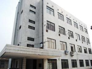 Zhi Zi Textile Co., Ltd
