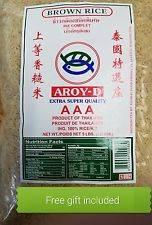 Wholesale d: Jasmine Thai Brown Rice 5 Lb (Free Shipping) Aroy-D Brand