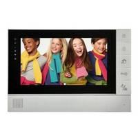 Sell JEJA Jinyjia Color hand free 7inch video door phone intercom doorbell