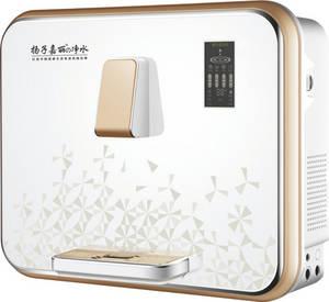 Wholesale ro water purifier: Water Purifier YZ-RO50-R05
