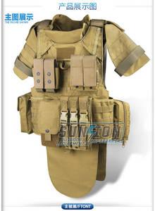 Wholesale Bullet Proof Vest: Ballistic Vest with Pouches