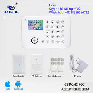 Wholesale alarm system: 2017 Hot Sale TFT Touch Screen GSM PSTN Dual Network Home House Security Alarm Systems Made in China
