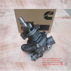 Wholesale engine pump: Chongqing Cummins Engine Assembly M11 Pump 2882144