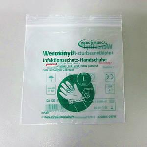 Wholesale pe ziplock bag: Plastic Ziplock Bag