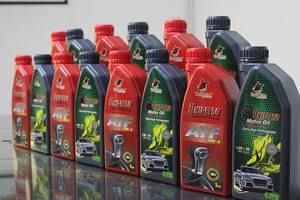 Wholesale marine lubricant: Sae 40