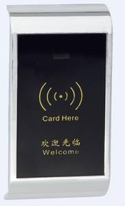 Wholesale card reader: RFID Card Manager ,Smart Pub Reader Locker ,OEM Cabinet Lock ,Free Software Management