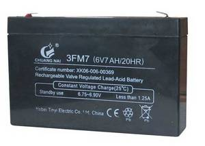 Wholesale bateries: Long Life  VRLA  Sealed Lead Acid Battery  UPS Batery 6v7ah