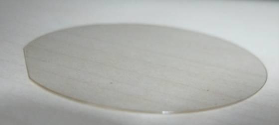 Gallium Nitride Wafer Sell Gan Wafers Gallium
