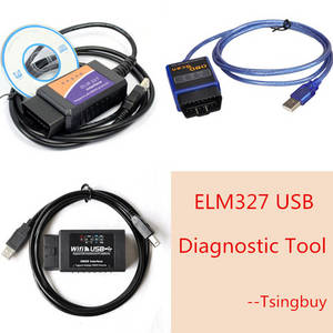 Wholesale diagnostic tools: Original ELM327 USB Interface ELM327 Auto Scanner Car Diagnostic Tool for PC Tablet Laptop