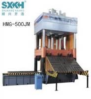 Sell HMG-500JM Hydrauoic Die Spotting Press