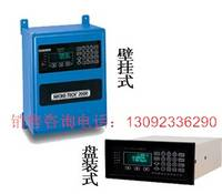 Sell weighing controller