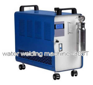 Wholesale water machine: Water Welding Machine-305T with 300 Liter/Hour Hho Gases Output Newly