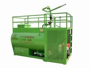 Wholesale clutch pump: HYP-1 Small Hydroseeding Machine