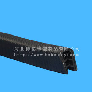 Wholesale sealing strip: EPDM Rubber Compound Sealing Strip