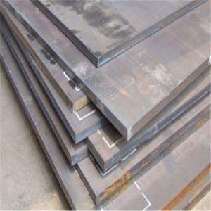Wholesale sae 1040: Astm 301/Jis SUS301 Polished Stainless Steel Bar