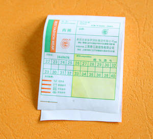 Wholesale care label: Care Label for Garments