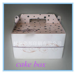 Wholesale health food: Health Paper Food Box,Paper Cake Box