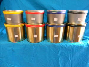 Wholesale offset printing: Offset Printing Ink Sublimation