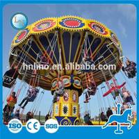 China Manufacturing Children Flying Chair Ride with High Quality