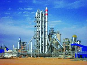Wholesale o: 2500TPD Cement  Plant
