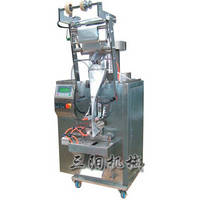 Sell Three sides -Sealing  Packing Machine
