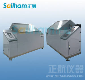 Wholesale humidity test chamber: Temperature Humidity Salt Spray Combined Test Chamber
