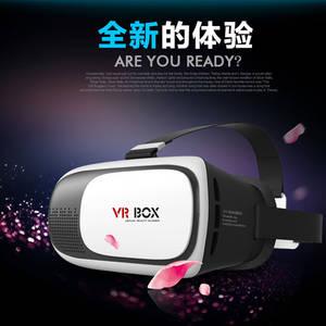 Wholesale gamepad: VR Box