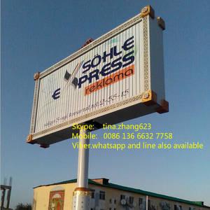 Wholesale Billboards: 2015 Target Advertising Outdoor Aluminium Trivision Display