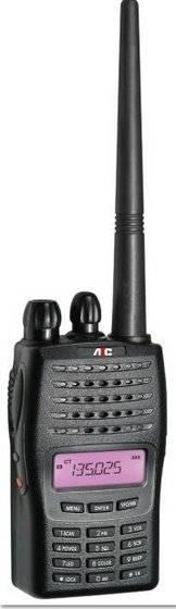 Sell  Portable / Handheld Walkie Talkie (AC-200)