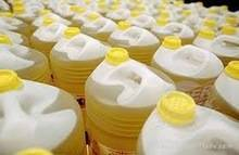 sunflower oil ukraine: Sell Sunflower Oil Refined Bottled/Bulk from Ukraine