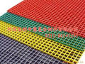 Sell FRP Pultruded Grating