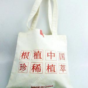 Wholesale main label: Custom Logo Print Label Heat Transfer Label ,Garment/Underwear/Sportwear Main Washable Iron On Label