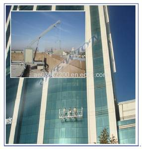 Wholesale BMU Gondola: Window Cleaning System