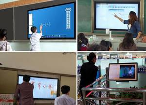 Wholesale hd lcd monitor: 50 Inch LCD Touch Monitor HD Screen Connect PC Touch Screen