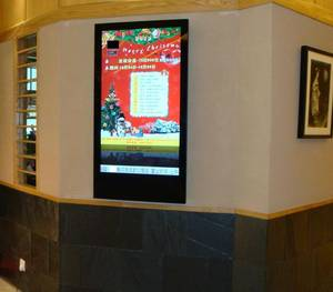 Wholesale Advertising Design: Wall Mounted Media Ads Player 15 Inch Digital Advertising Display LCD Advertising Display Wholesaler