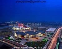 Yiwu Export Agent,Yiwu Inspection Agency,Yiwu Collectio