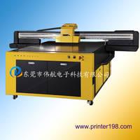 Weihang MJ2513 Large Format UV Printer
