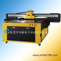 Weihang MJ2513 Large Format UV Printer