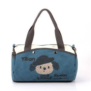 Wholesale travel bag: Fashion Travel Bag